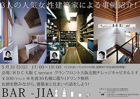150507_BAR-JIA-c