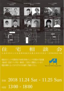 201811.pdf