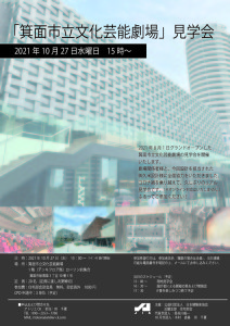jiakinki_manual2018